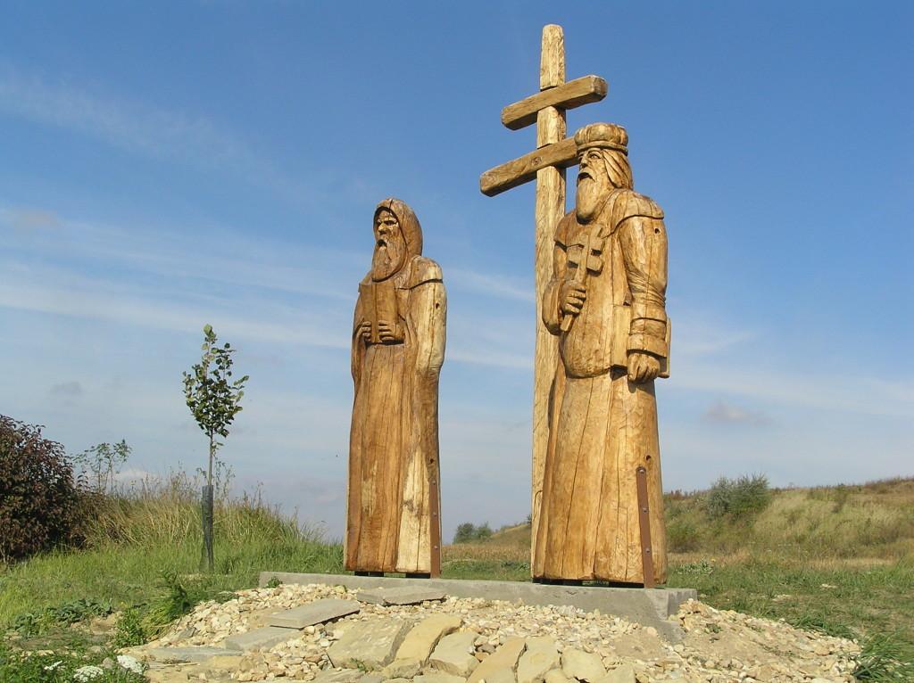 Święci Cyryl i Metody – Boleradice
